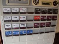きた森@飯田橋・20141014・券売機