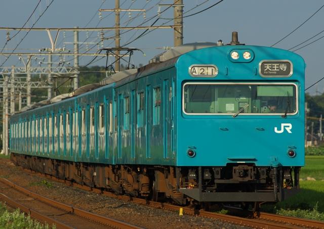 130805-JR-W-103-A21-1.jpg