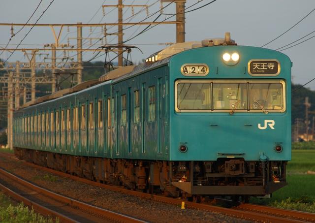 130805-JR-W-103-A26-1.jpg