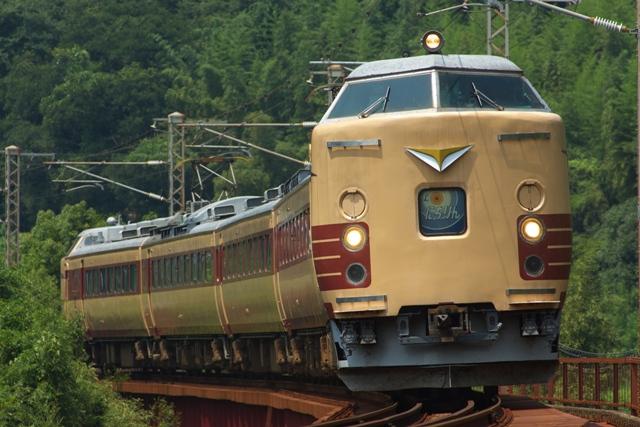 130811-JR-K-485-nichirin-nakayamaga-kitsuki-t-1.jpg