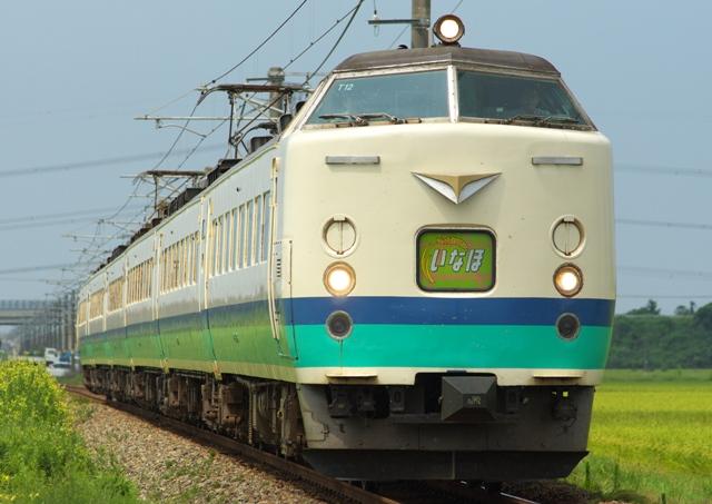 130819-JR-W-485-T12-inaho-1!.jpg