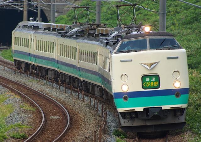 130820-JR-W-485-T17-kubikino-kujiranami-1!.jpg