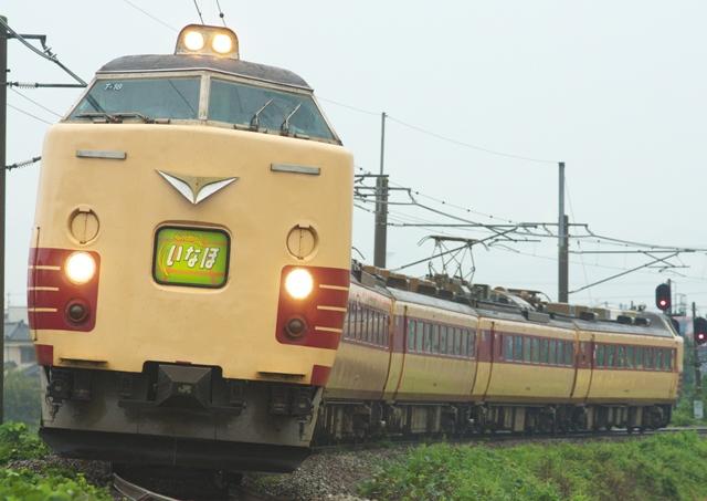 130912-JR-E-485-1500-inaho-1!.jpg