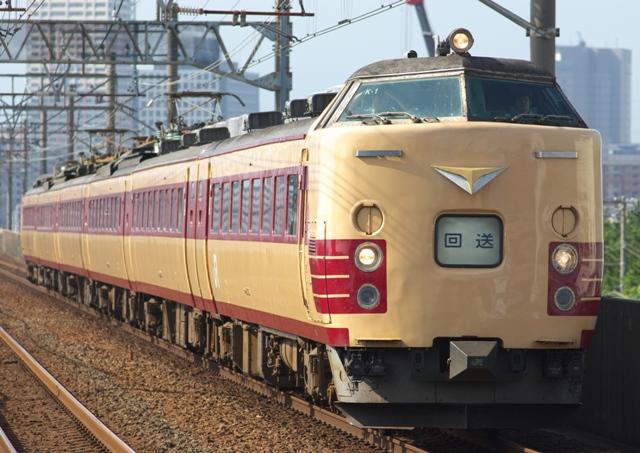 130914-JR-E-485-nuttari-k1-1!.jpg