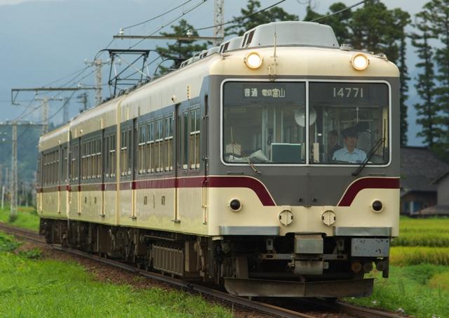 130821‐chitetu-3cars-14771-1!
