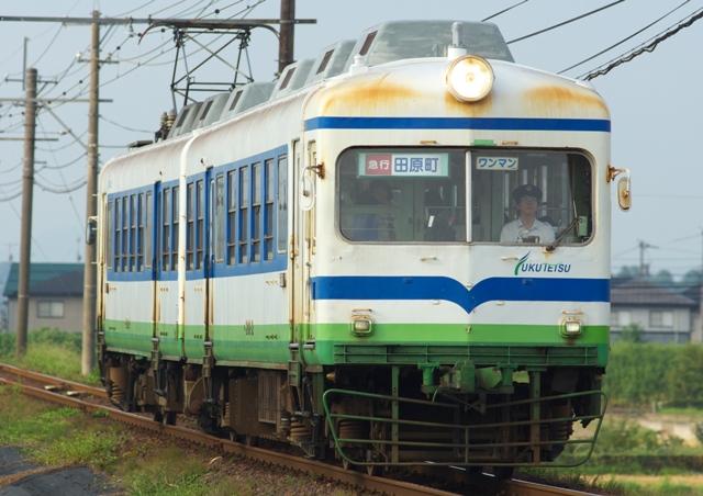 130822‐hukutetsu-200-shinhukutetsu-1!