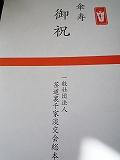 s-001_20131106073105958.jpg