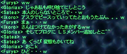 20130619-02.jpg