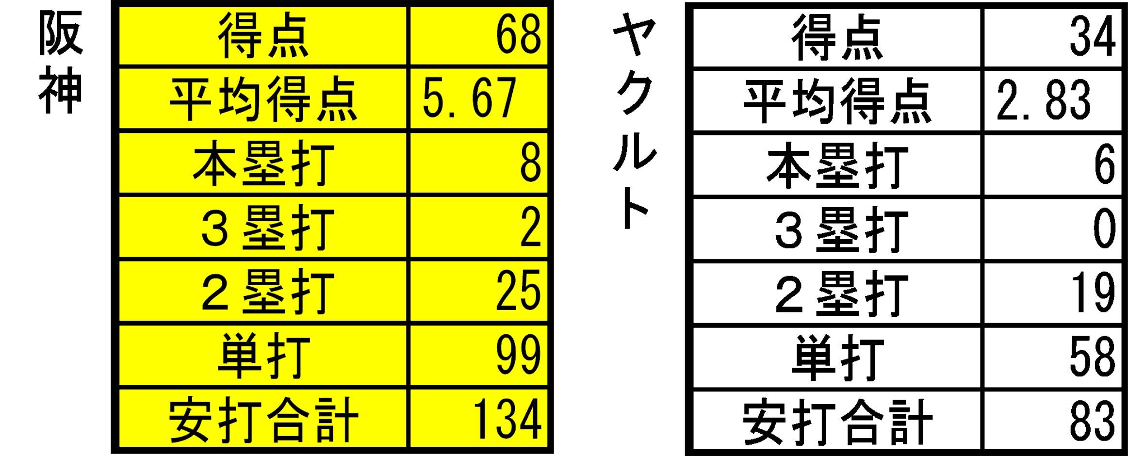 201305122145381f1.jpg