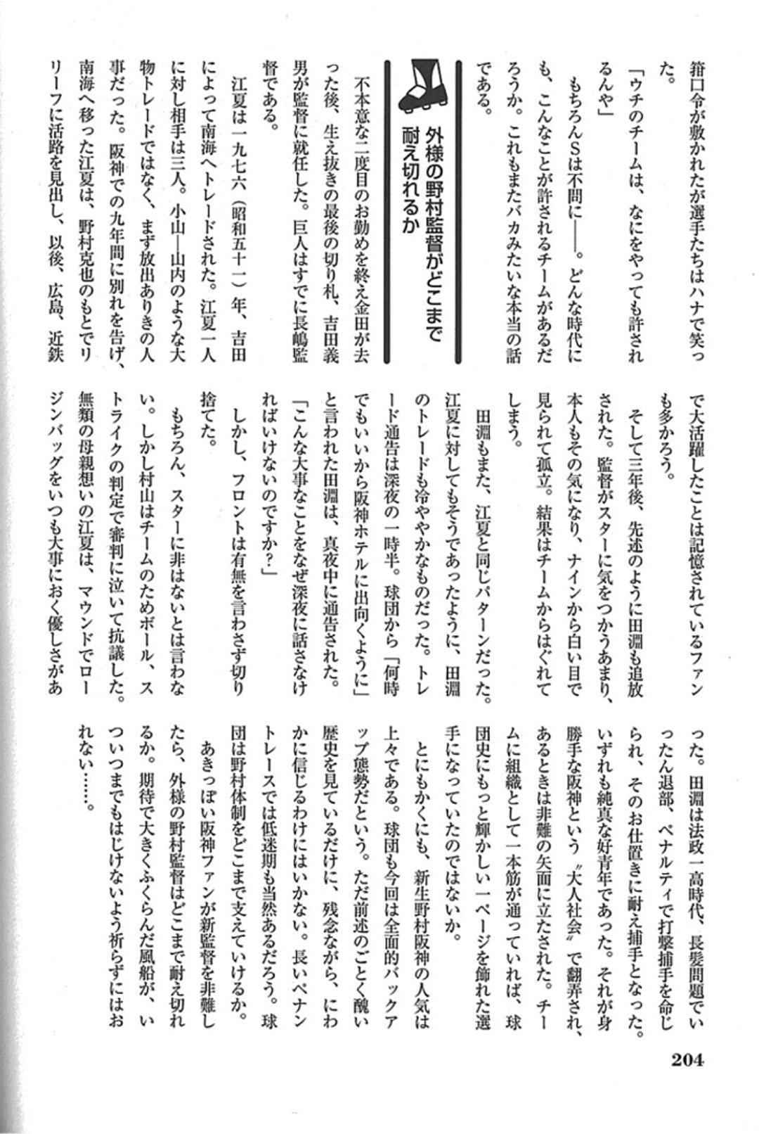 201311162117360d0.jpg