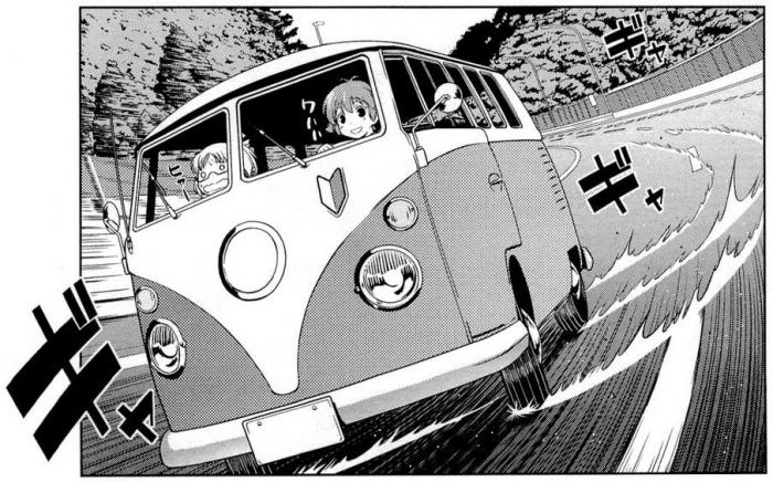 ワーゲンバスを運転する蒲原(ワハハ)