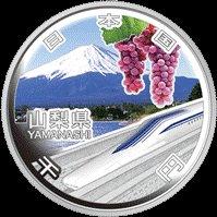 山梨県の記念硬貨 千円銀貨幣が、販売受付開始しました