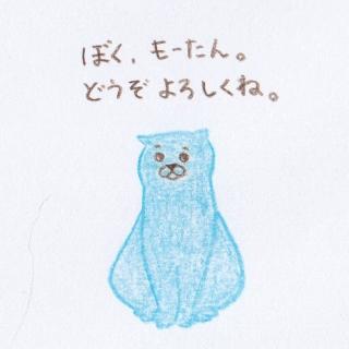 IMG_NEWyoro2.jpg