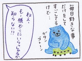 manga1-2.jpg