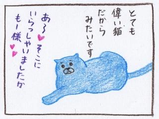 manga1-4.jpg