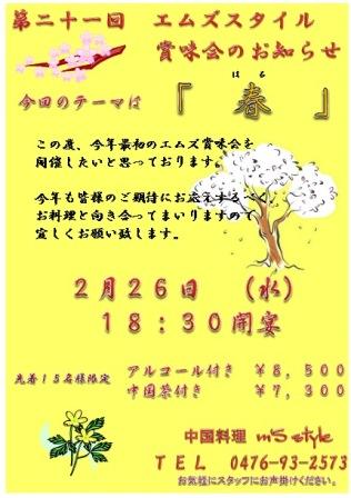20140206185114651.jpg