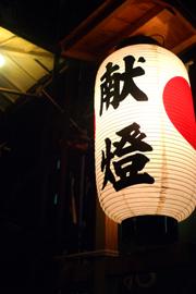 yukata1000nin-15.jpg