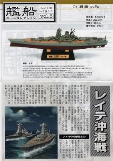 Kantai_Manual.jpg