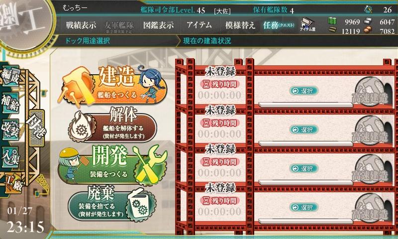 kankore2_20140128091242cbe.jpg