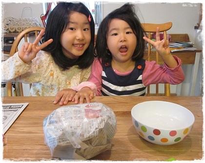 子供と工作!!かぼちゃランタンを新聞紙で作っちゃった