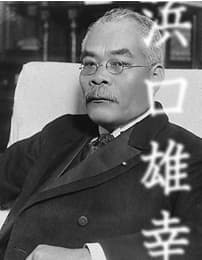 https://blog-imgs-57-origin.fc2.com/m/u/r/murakumo1868/20149112.jpg