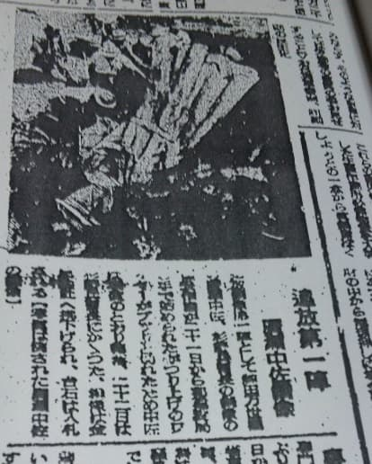 https://blog-imgs-57-origin.fc2.com/m/u/r/murakumo1868/2014_10190235.jpg