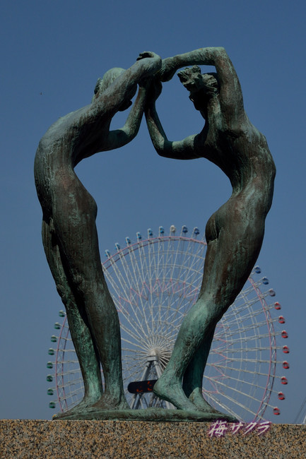 横浜1(7)変更済
