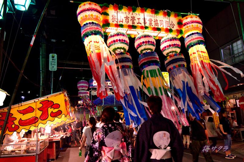 入間川七夕祭2(1)変更済