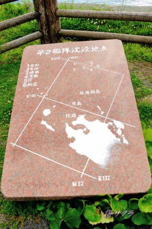 平和記念公園3-1変更済