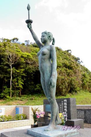平和記念公園6-2変更済