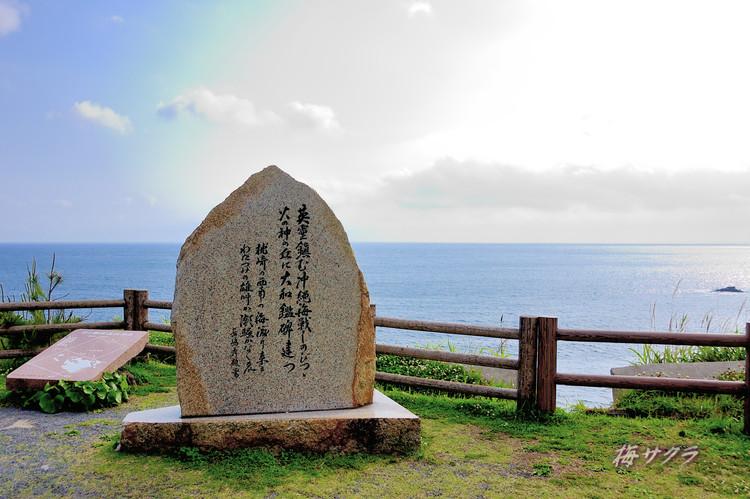 平和記念公園1変更済 (2)