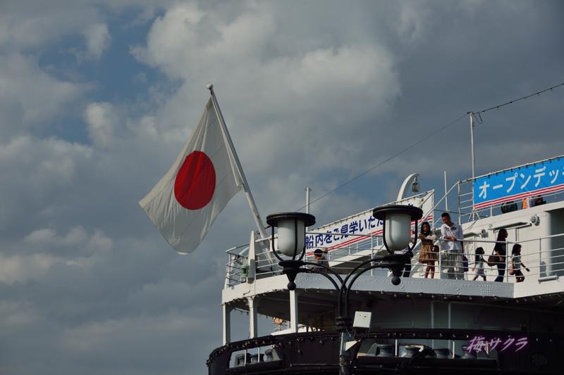 横浜1(4)変更済