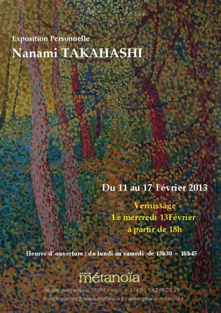 Nanami-sama-WEB-(NEW)_convert_20130921063003.jpg