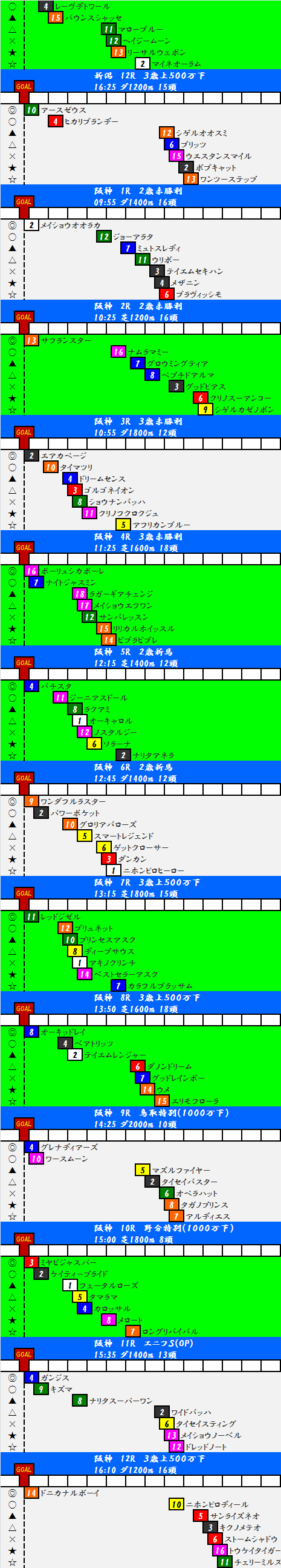 2014091302.png