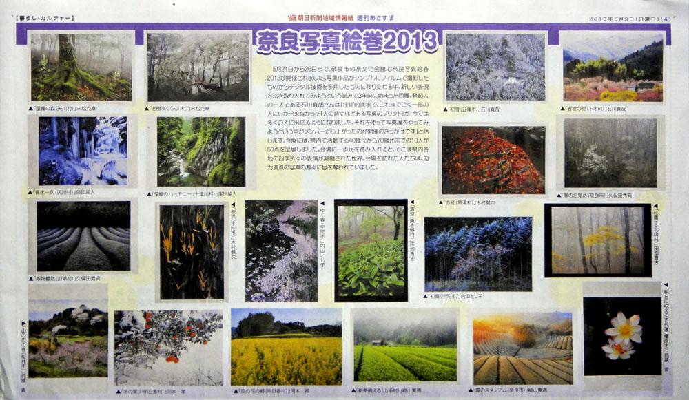 20130611161006f8d.jpg