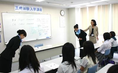 朝鮮コンス2