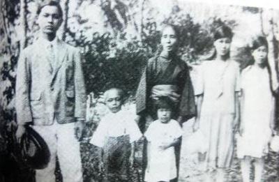 ハリマオの家族