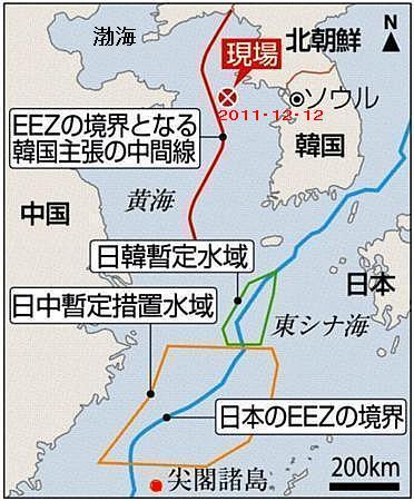 支那と韓国の漁業紛争