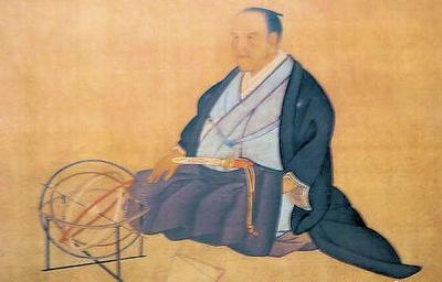 大塩平八郎2-1
