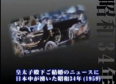 国旗の重み 沖縄の東京オリンピック全編