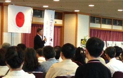 中山成彬先生名古屋講演会
