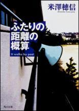 book19a.jpg