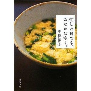 book20.jpg