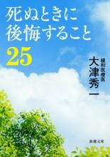 book28a.jpg