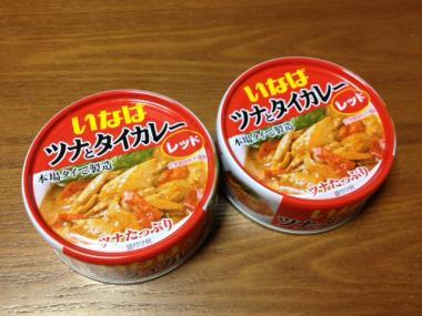 uchigohan51.jpg