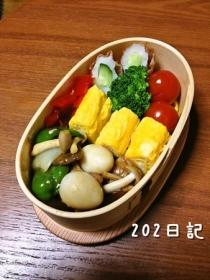 uchigohan64-3.jpg