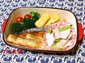 uchigohan64-4.jpg