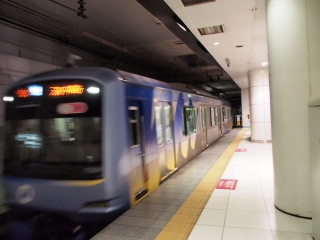 横浜高速鉄道 みなとみらい21線 Y500系 電車