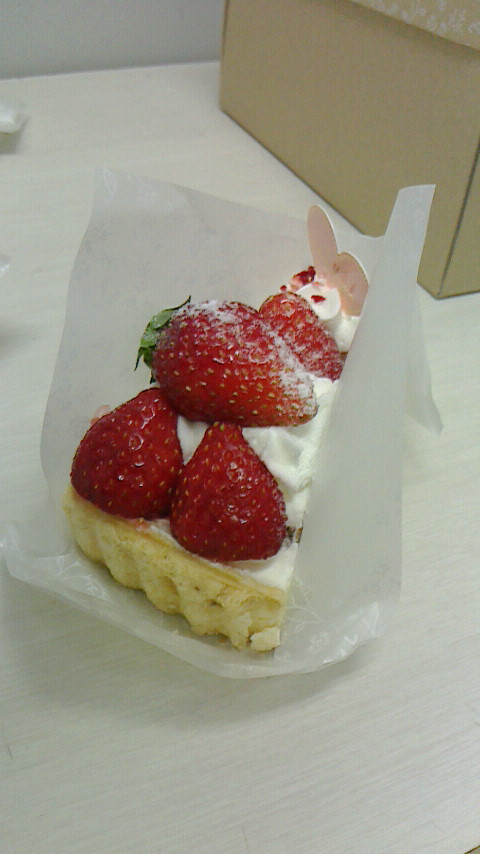 ON AIR#2661  strawberry