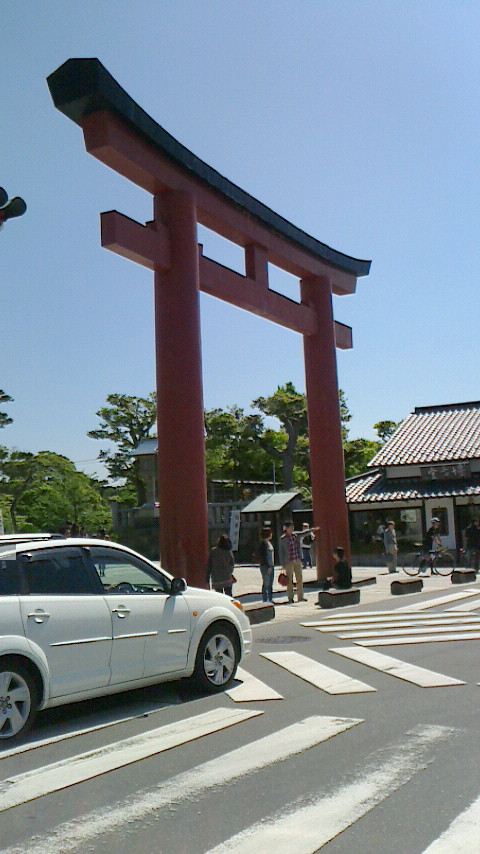 ON AIR#2662  tsuruoka